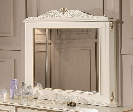 Zrcadlo Emira