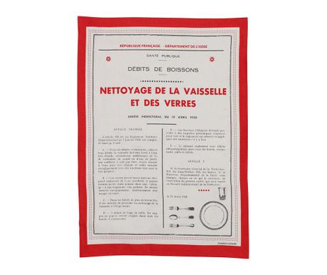 Ręcznik kuchenny Entretien 50x70 cm