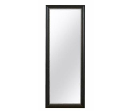 Zrcadlo Dakota