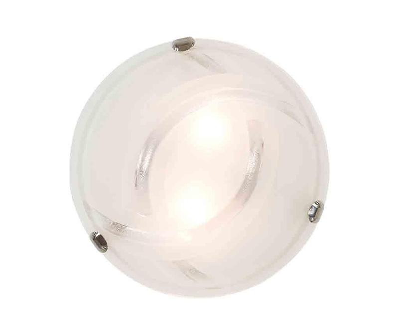 Stropna svetilka Odime Silver S
