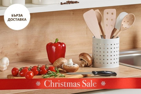 Christmas Sale: Качество Zeller