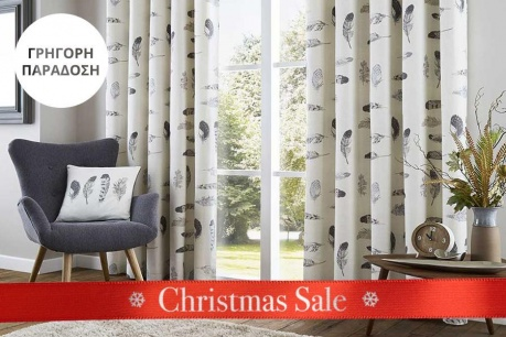 Christmas Sale: Μίξη κουρτίνων