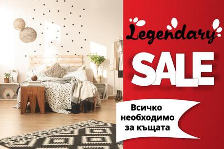 Legendary Sale: Всичко необходимо за къщата