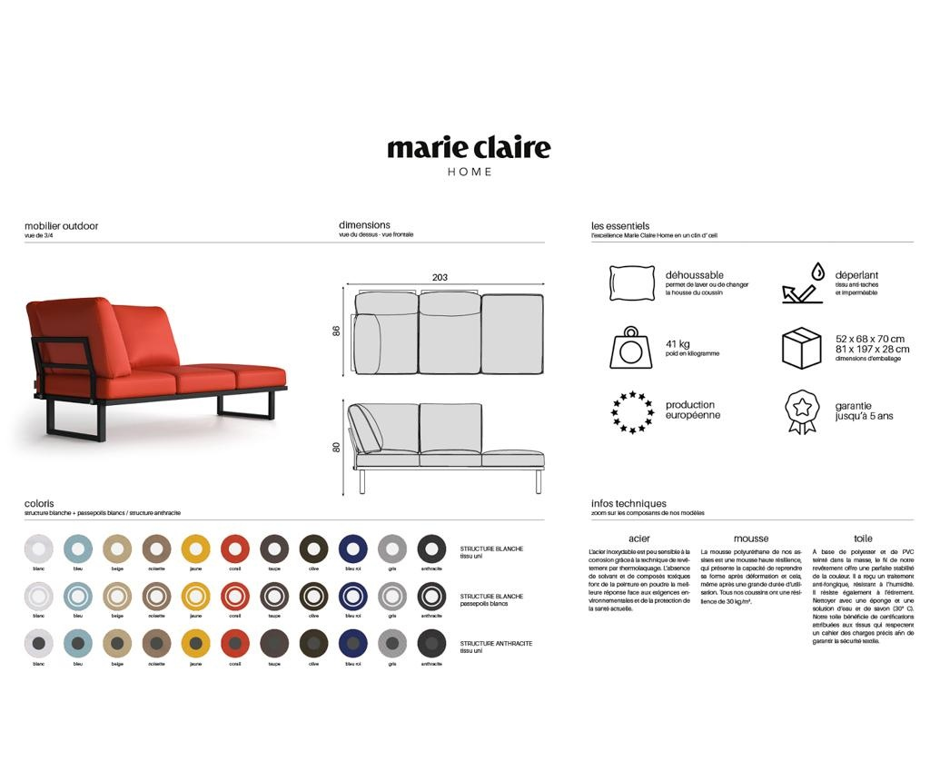Стол за екстериор Mark Beige