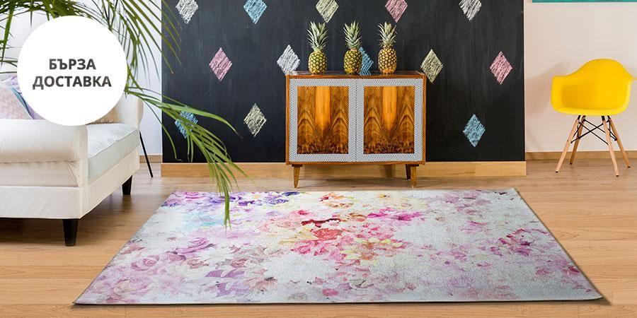 Колекция от килими
