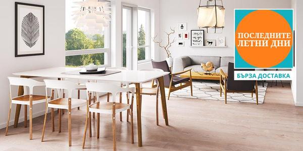 Последните летни дни: Мебели
